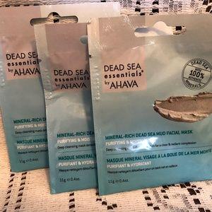 Ahava Dead Sea Essentials Sea Mud Facial Mask